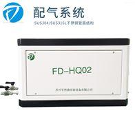 FD-HQ02孚然德气体稀释配气仪