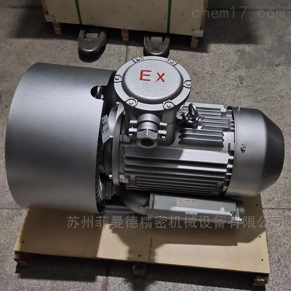 GHBH020362R8高压防爆鼓风机