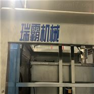 食品机械回收二手马口铁盖真空封盖机