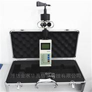 HY.QX-II手持气象站