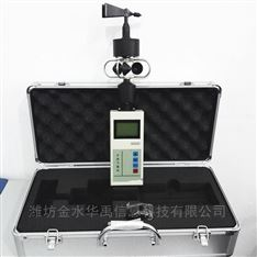 HY.QX-II手持五参数气象站