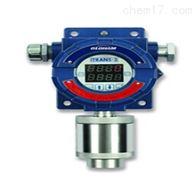 OLDHAmiTrans 2双探头气体检测仪(OLDHAM)