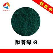 酞菁绿G油漆涂料颜料
