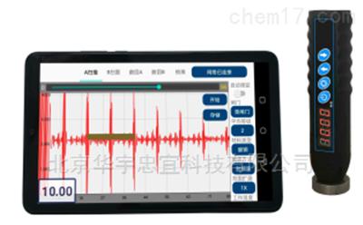 QHT-60笔式电磁超声波测厚仪