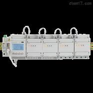 安科瑞ADF400L-12H多用户分路计量装置