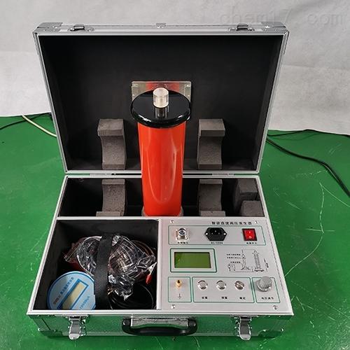 一体式直流高压发生装置