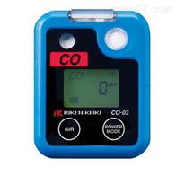 CO-03日本理研一氧化碳检测仪
