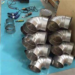 铝皮管道弯头设备保温施工工程厂家