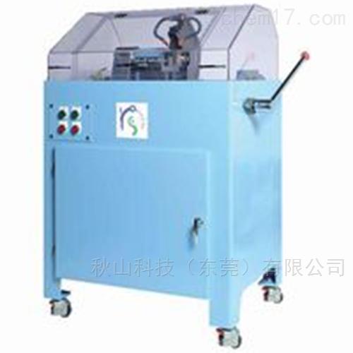 日本ys-machine移动式小型精密切割机