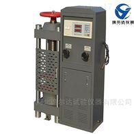 DYE-2000压力机
