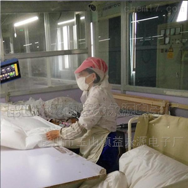 上海家纺厂靠枕、羽绒被充绒机