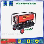 燃油热风机热量高油耗低养殖育雏速热暖风炉