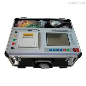 高压开关断路器测试仪
