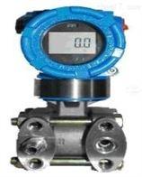 3151DR/DP微差/差压变送器 上海自仪一厂