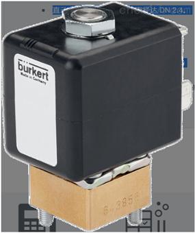宝帝新品Burkert电磁阀7011型直动式柱塞阀