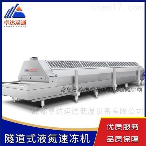 食品液氮速冻机