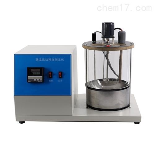 低温运动粘度测定仪(手动)