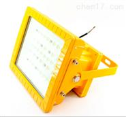 CCD97系列系列 LED免維護防爆燈價格