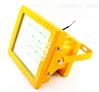 CCD97系列系列 LED免维护防爆灯价格