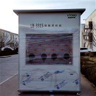 核酸采样隔离箱厂家现货