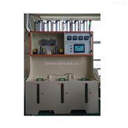 化学镀镍自动分析检测加药系统