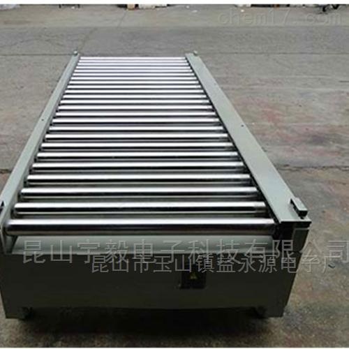 杭州机场物品分拣滚筒秤