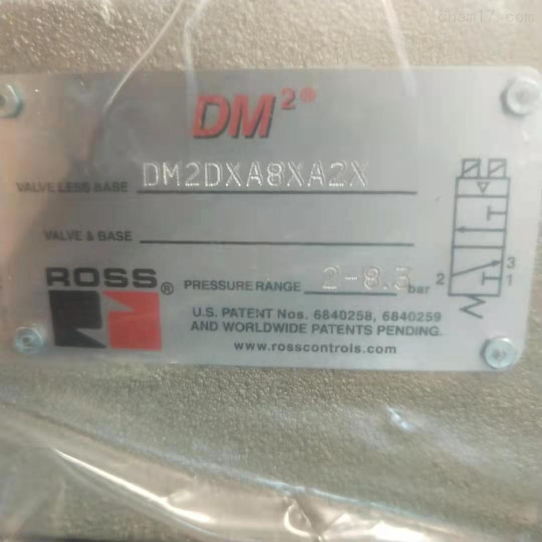 美国罗斯ROSS电磁阀