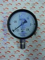 YA-100氨气压力表上海自动化仪表四厂