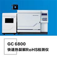 ROHS2.0熱裂解快速檢測儀