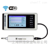 TIME3222时代WIFI版粗糙度仪