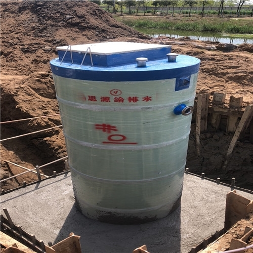 玻璃钢预制一体化泵站