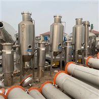 二手每小时2吨双效浓缩蒸发器