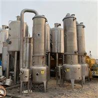 二手蒸发量4500升双效浓缩蒸发器