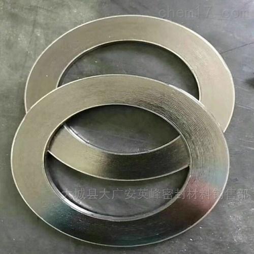 金属缠绕垫厂家  法兰用优质金属垫