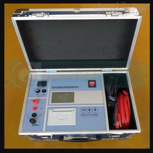 四川省承试电力设备感性负载直阻测试仪