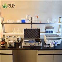 FK-CF03化肥实验室仪器培训方案