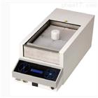 RS9000英国ELECTROTHERMAL加热/振荡反应工作站