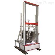 塑料检查井力学性能试验机