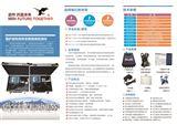 建筑围护结构现场传热系数检测仪