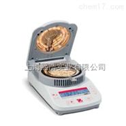 红外加热水份测定仪/分析仪