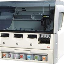 BOND-MAX 全自動 IHC 和 ISH