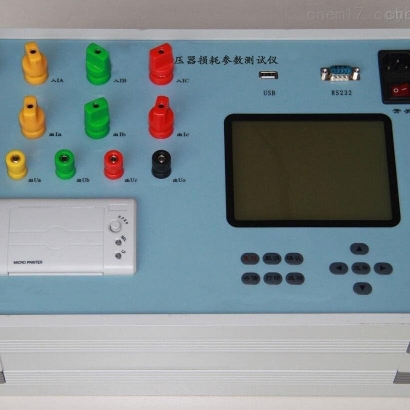 四川承试设备一体式变频线路参数综合测试仪