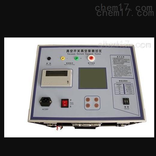 吉林省承试电力设备真空度测试装置