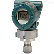 横河EJA110A-ELS5A-92DN/NF11压力变送器