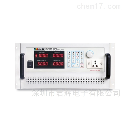 APS-7105单相可编程变频电源