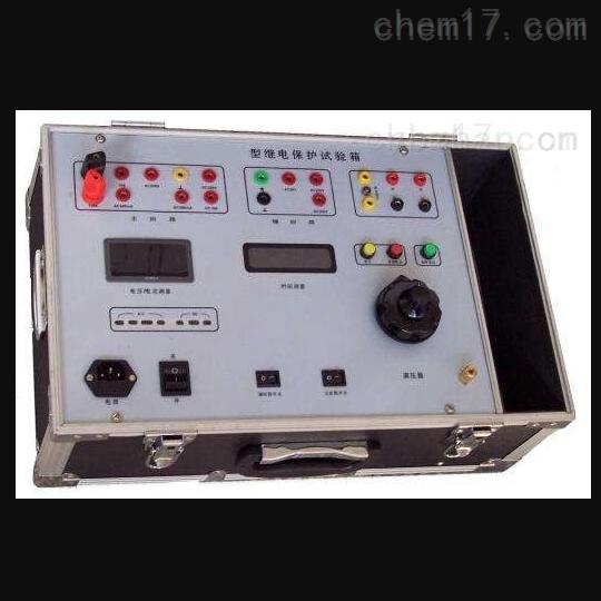 四川省承试电力设备继电保护试验箱