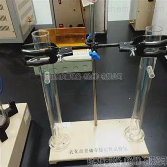 SYD-11沥青存储稳定性试验仪生产厂家