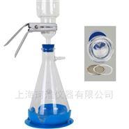 不銹鋼濾網粘稠樣品真空過濾瓶FU-S2