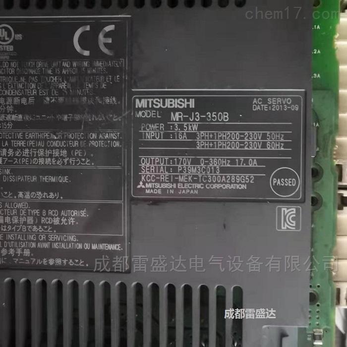 三菱伺服放大器报警AL.20故障维修