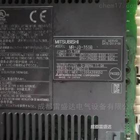 15881129430售后维修成都MITSUBSHI三菱伺服驱动器维修公司